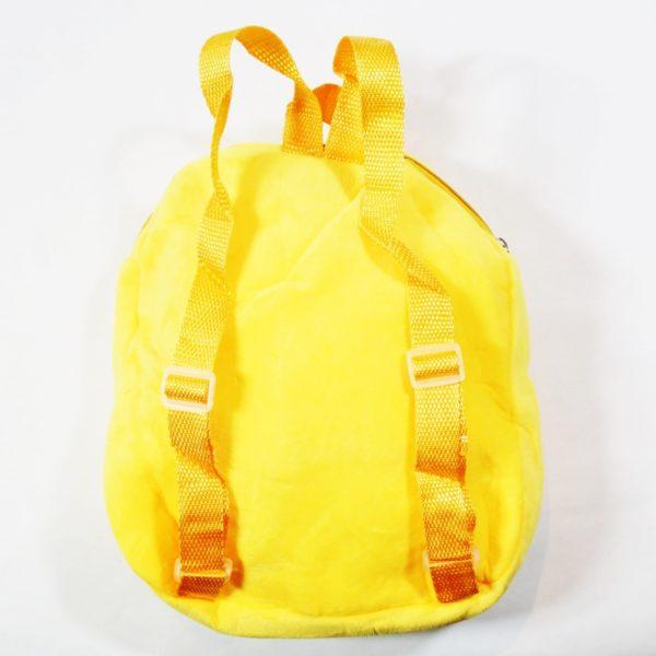 Batoh úsmev žltej farby Rozmery: 24x26x6cm Nevhodné pre deti do 3 rokov.