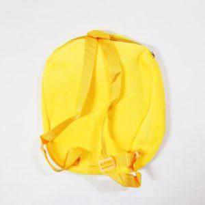 Batoh jazýček žltý Rozmery: 24x26x6cm Nevhodné pre deti do 3 rokov.